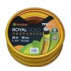 Шланги поливочные Royal gold
