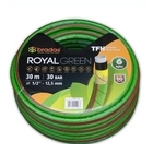 Шланги поливочные Royal green