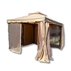 Павильоны, палатки