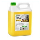 Химия для дома и уборки