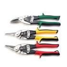 Ножницы по металлу и многофункциональные