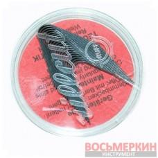 Ножи радиальные для нарезки протектора 5мм упаковка 20шт S145/R3 Rillcut Германия