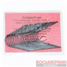 Ножи радиальные для нарезки протектора 9мм упаковка 20шт S145/R5 Rillcut Германия