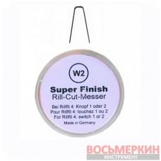 Ножи трапецевидные W2 для нарезки протектора 4мм упаковка 20шт S145/W2 Rillcut Германия