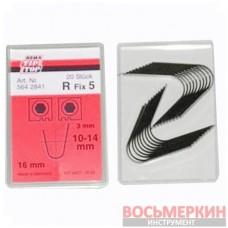 Ножи для нарезки протектора радиальные R5 10 -14 мм упаковка 20шт Tip Top Германия