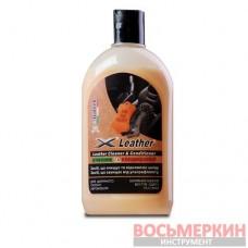 Очиститель-кондиционер кожи X Leather 500 мл Italtek