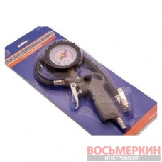 Пистолет подкачки TPC 287 длина шланга 37 см
