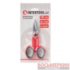 Ножницы электрика HT-0571 Intertool