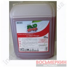Активная Пена автомобильная Le miel rouge - Красный мед (MW9010) (цена за 1кг) 22 кг