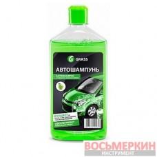 Автошампунь Universal (яблоко) 500 мл. 111105-2 Grass