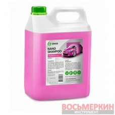 Наношампунь «Nano Shampoo» 5 кг 136102 Grass