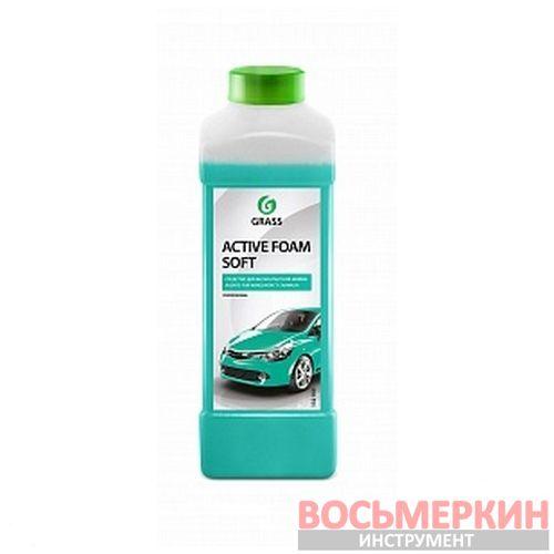 Активная пена «Active Foam Soft» Новинка 1 л 700201 Grass