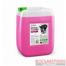 Очиститель двигателя «Motor Cleaner» 20 кг 116103 Grass