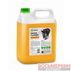 Очиститель двигателя «Engine Cleaner» 5 кг 116201 Grass