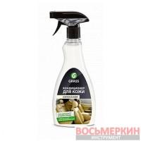 Очиститель-кондиционер кожи «Leather Cleaner» 0,5 л 131105 Grass