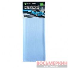 Салфетка из микрофибры для стекол «Magic Glass» 40*50 см IT-0308