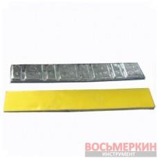 Груз самоклеящийся низкий 4 х 10 г + 4 х 5 г свинец желтая лента Украина