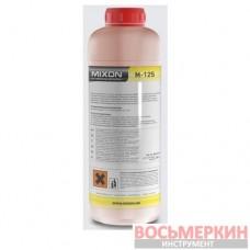 Активная пена M-125 1,1кг MC-125-1 Mixon