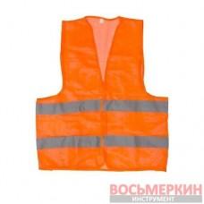 Жилет сигнальный оранжевый XL 60 см х 70 см 120 гр/м2 SP-2028 Intertool