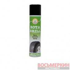 Очиститель для резины 400 мл Rotabrill sprey Allegrini