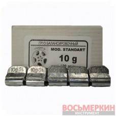 Грузик набивной для стандартных дисков 10 г Украина