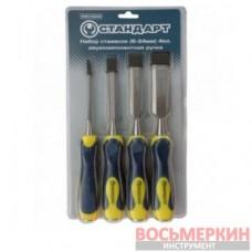 Набор стамесок от 6 мм до 24 мм 4 единицы двухкомпонентная ручка SWC0202 Стандарт