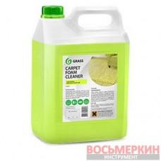 Очиститель ковровых покрытий Carpet Foam Cleaner 5 кг 125202 Grass