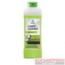 Средство для чистки ковровых покрытий Carpet Cleaner (пятновыводитель) 1 л 215100 Grass