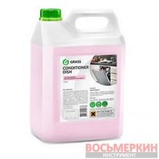 Ополаскиватель для посудомоечных машин Conditioner Dish 5 кг 216101 Grass