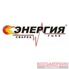Подставка 2,0 200х400х310 к ВДУ-180 (207) + СПМ-207 Энергия