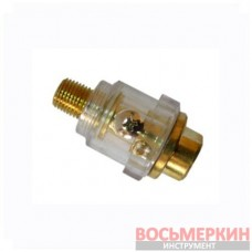 Мини масленка для пневмоинструмента 1/4 SP008 Airkraft