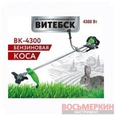 Мотокоса Витебск БК-4300 Искра
