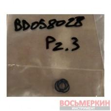 Ремкомплект для пистолета 25/Flex OR 2056 25/EUR/60 BD058028 Ani