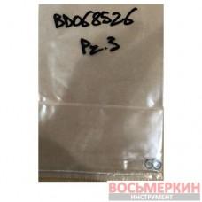 Ремкомплект для пистолета 25/Flex OR METRICO 8X1 BD068526 Ani