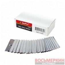 Набор лезвий упаковка 100 штук T70682 Ampro