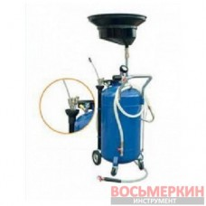 Пневматическая установка для сбора масла объемом 65 л AODE065 Shiningberg