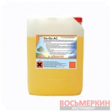 Активная пена cm schium plus giall tan 20 Kg 016CMSGTN20 Allegrini