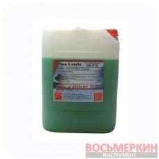 Активная пена PISTE 5 STELLE (20 Kg) 016P5STTN20 Allegrini