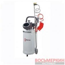 Распылитель пневматический, бак 30 л. HPMM HW31026