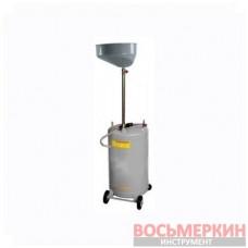 Установка для слива отработанного масла HC-2081 Hpmm (Best)