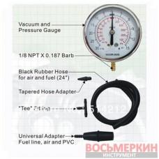 Измеритель давления/разряжения (Вакуумметр) ADD622 Addtool