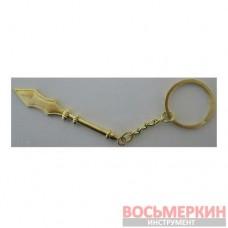Брелок Холодное оружие золото 56604