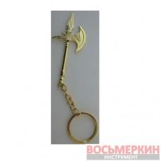Брелок Холодное оружие золото 56605