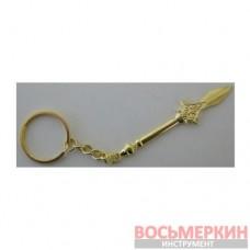 Брелок Холодное оружие золото 56606