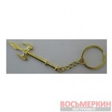 Брелок Холодное оружие золото 56613