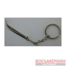 Брелок Холодное оружие серебро 56614
