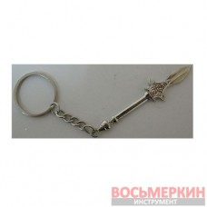 Брелок Холодное оружие серебро 56620