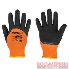Перчатки защитные Perfect Soft Full латекс RWPSF11 Bradas