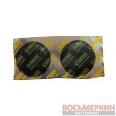 Латка камерная круглая d 25 мм 9 эко Omni