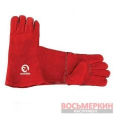 Перчатка замшевая 35 см красная SP-0156 Intertool